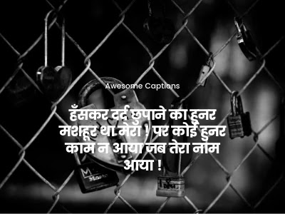 very sad shayari, sad status in hindi for life, sad love images, sad images hd