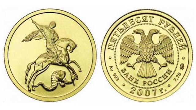 Вкладываем деньги в монеты: Георгий Победоносец (золото)