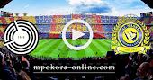 نتيجة مباراة النصر والسد بث مباشر كورة اون لاين 21-09-2020 دوري أبطال آسيا
