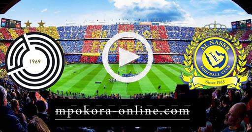 مشاهدة مباراة النصر والسد بث مباشر كورة اون لاين 21-09-2020 دوري أبطال آسيا