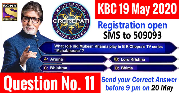 kbc 2020 registration question no 11