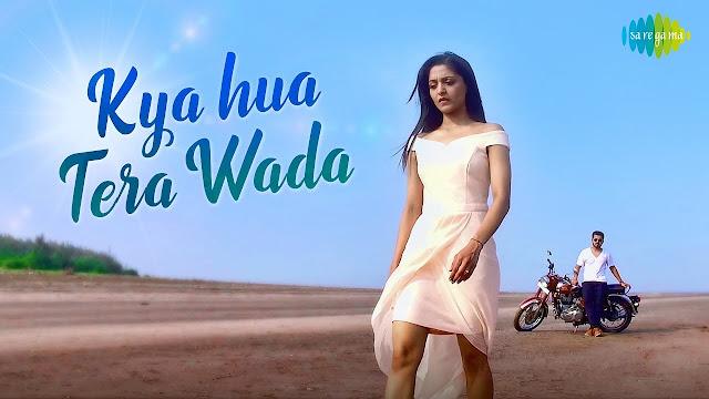 Kya Hua Tera Wada Lyrics | Kya Hua Tera Wada Lyrics in English And Hindi | Kya Hua Tera Wada Lyrics Atif Aslam | Version Song
