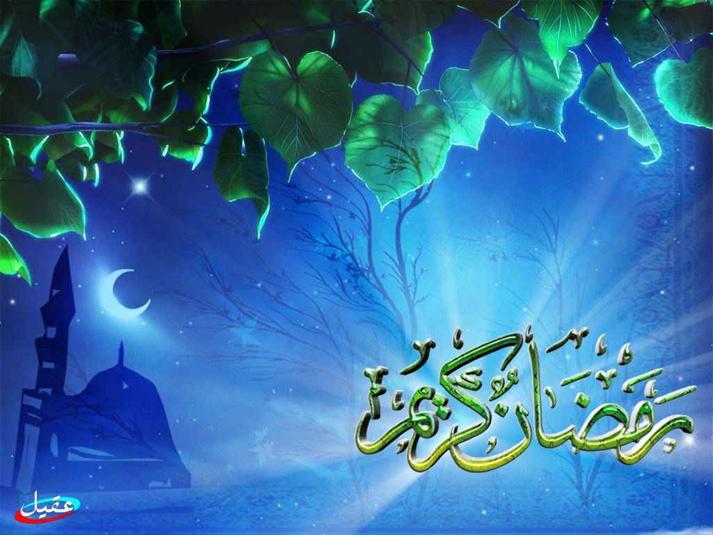كلمة عن شهر رمضان