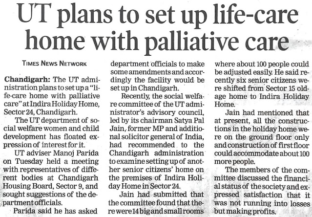 UT plans to set up life-care home with palliative care