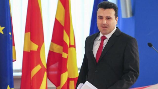 Απέρριψε ο Ζάεφ το αίτημα του VMRO-DPMNE για πρόωρες εκλογές