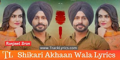 shikari-akhaan-wala-lyrics