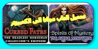 Free Full PC Game Download