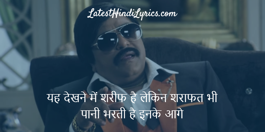Coffee with D movie dialogues