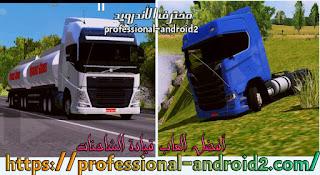 تنزيل لعبة قيادة الشاحنات World driving simulator مهكرة جاهزة آخر إصدار للأندرويد.