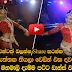 Super Wedding Dance In Sri Lanka Must Watch