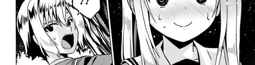 อ่านการ์ตูน Douyara Watashi no Karada wa Kanzen Muteki no You desu ne ตอนที่ 20 หน้าที่ 52