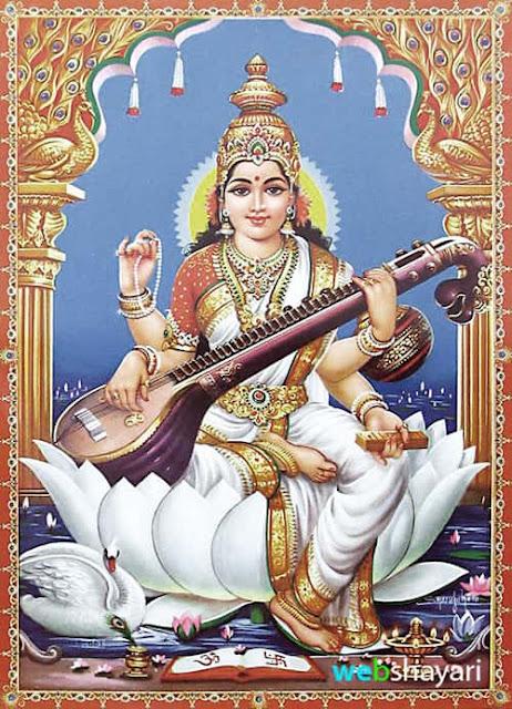 goddess  shree mata sarswati wallpapers  images hd  download