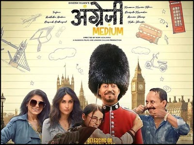 Angrezi Medium Movie Review : An emotional story packed with powerful performances