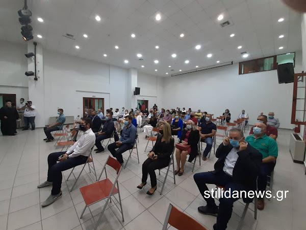 Στυλίδα 18 Σεπτεμβρίου 2020 - Υπογραφή μνημονίου συνεργασίας μεταξύ του Δήμου Στυλίδας και του Καποδιστριακού Πανεπιστημίου Αθηνών!(Φώτο & Βίντεο)