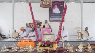 श्री मोहनखेड़ा महातीर्थ में पर्युशण महापर्व के पांचवें दिन भगवान का जन्म प्रसंग वाचन हुआ