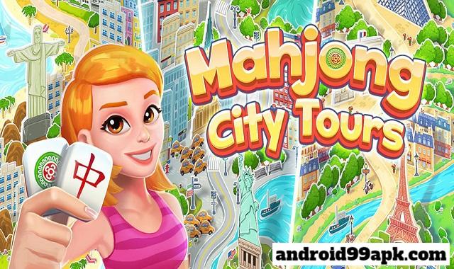 لعبة Mahjong City Tours v29.2.3 مهكرة بحجم 64 MB للأندرويد