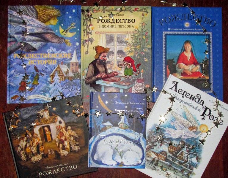 Рождественские чтения детские