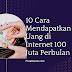10 Cara Mendapatkan Uang di Internet 100 Juta Perbulan