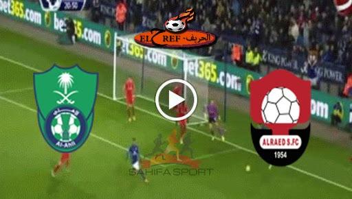 القنوات النافلة والتشكيل المتوقع لمباراة الاهلي والرائد بتاريخ 09-09-2020 الدوري السعودي