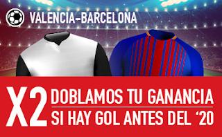 sportium promocion Valencia vs Barcelona 8 febrero