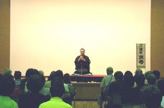 三遊亭楽春健康落語講演会「笑いと健康」