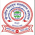 CPRI Recruitment 2016 Apply online for 37 Assistant, Engineering Officer & Other Posts
