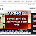 Gujarat Police Constable Exam cancel News
