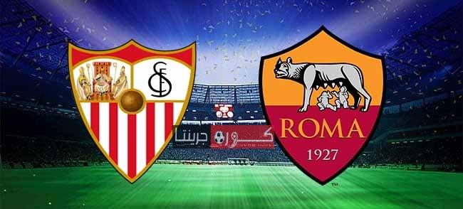 مشاهدة مباراة روما وإشبيلية بث مباشر اليوم 6-8-2020