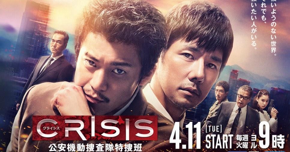 crisis_preview.jpg