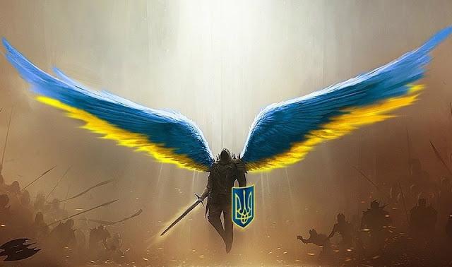 Президент Украины 2024