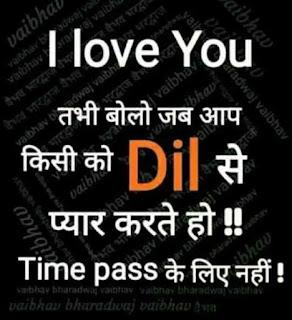 best Hindi Shayari Images, sad Shayari with images in Hindi, Hindi Shayari, sad love Shayari with images, love Shayari photo HD, Hindi Shayari Dosti, Hindi Shayari love,  sad photo wali Shayari
