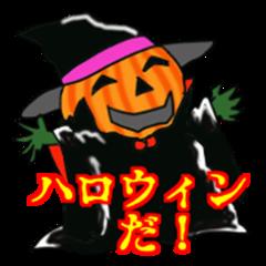 Halloween comes over!