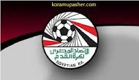 الاتحاد المصري يلغي مسحات الكورونا من اجل التوفير