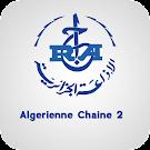 Ecoutez Radio Algerienne Chaine 2 En Direct (Radio Algerie)