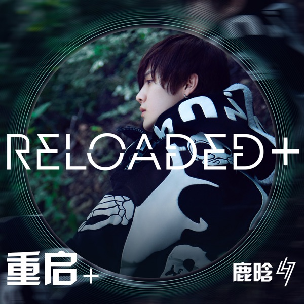 LuHan – Reloaded + – Single (ITUNES PLUS AAC M4A)