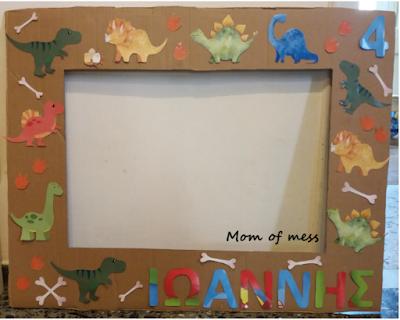 παρτι δεινοσαυροι photobooth