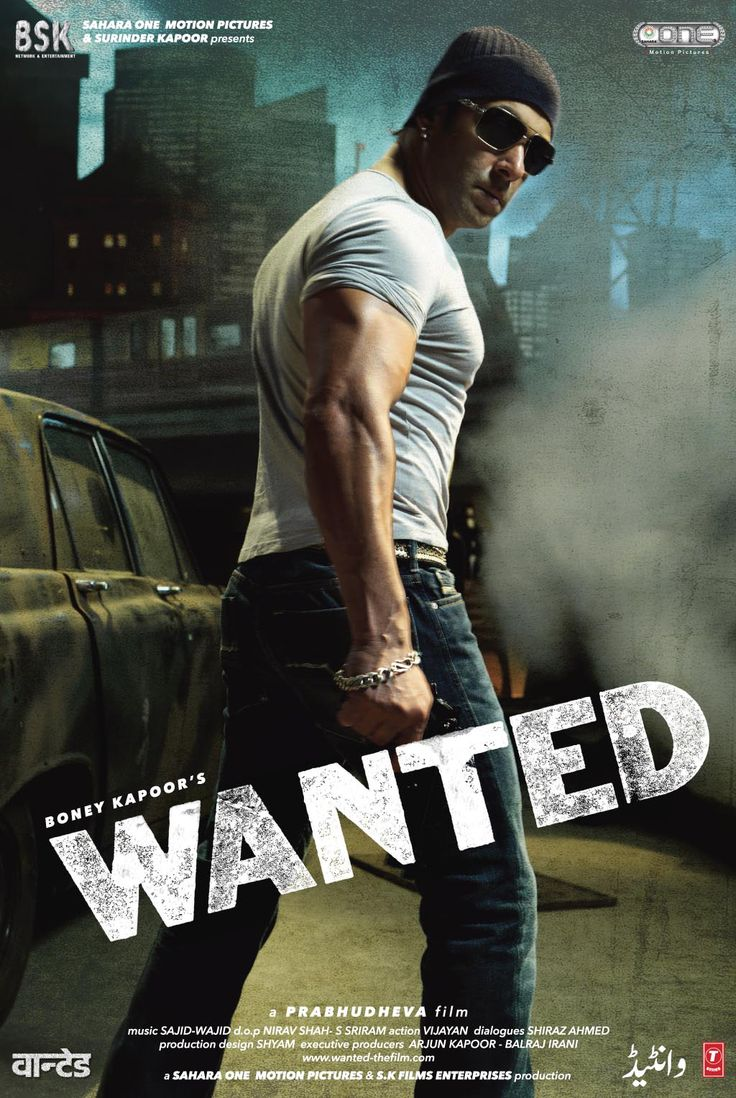 wanted (2009) hindi full movie download hd (salman khan) | new movie