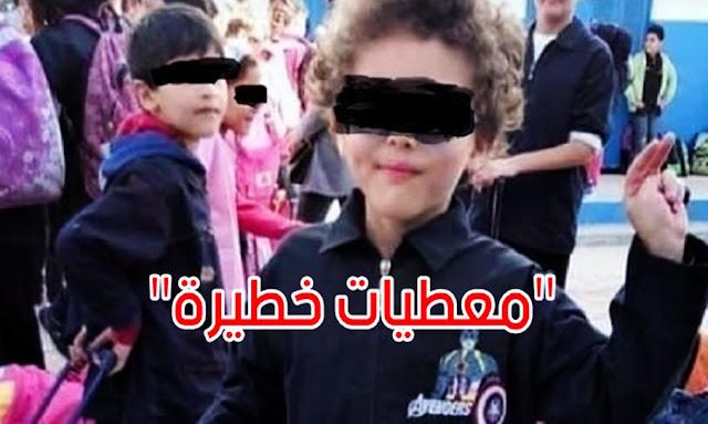 Tunisie : La mère de Rayan expliquer la mort  de son fils