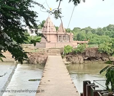 विदिशा का धार्मिक स्थल चरण तीर्थ - Charan Teerth Vidisha