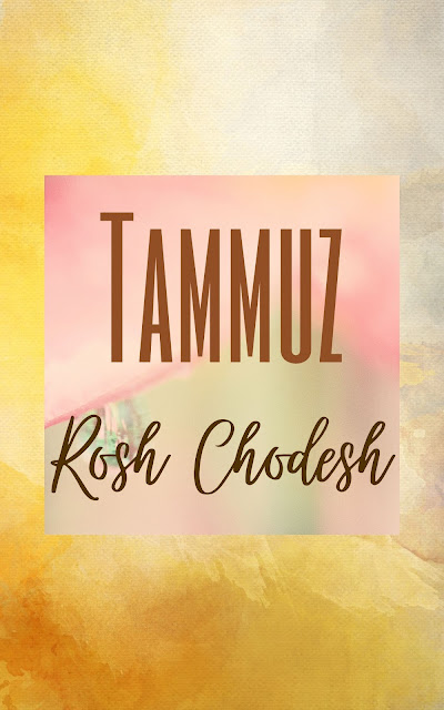 Happy Rosh Chodesh Tammuz Greeting Card | 10 Free Modern Cards | Happy New Month | Fourth Jewish Month