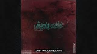 Jokay Gulshan lyrics