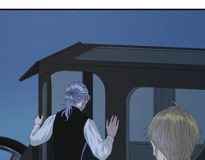 Lượm Được 1 Tiểu Hồ Ly 3 Chapter 112 - Trang 3