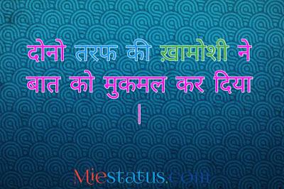 Shayari on life in hindi by gulzar