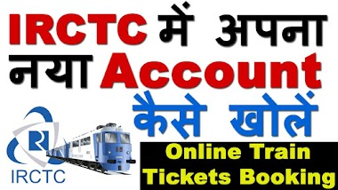 What is IRCTC and how to create a new account in IRCTC?