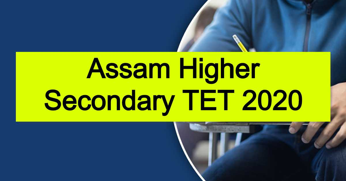 Assam Higher Secondary TET 2020 : Online Application For HS TET