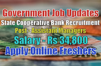 State Cooperative Bank Recruitment 2020