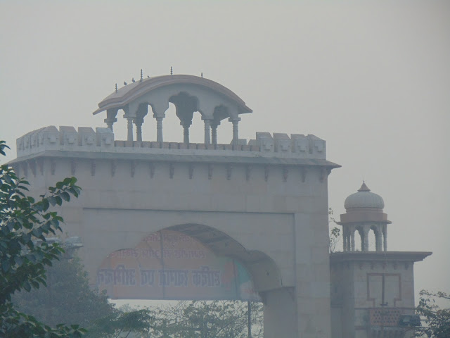 kudia ghat entry