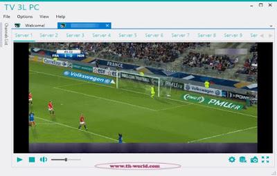 برنامج-tv-3l-pc-كامل-الاصدار-الاخير-لمشادهدة-القنوات-tv-للكمبيوتر-1
