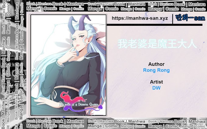 My Wife is a Demon Queen Ch.134 - Bahasa Indonesia