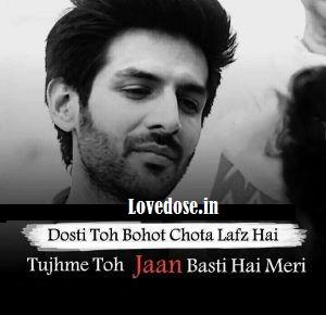 Dosti Love Status